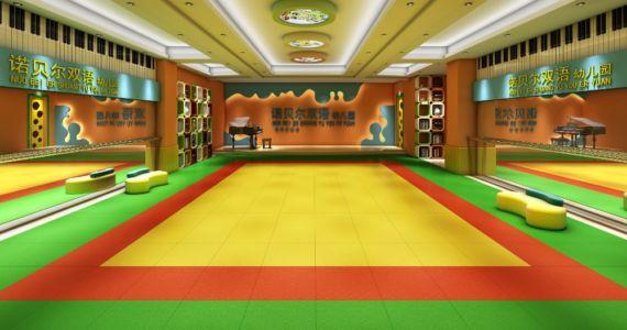 3D Floor Mat Play Ground 5