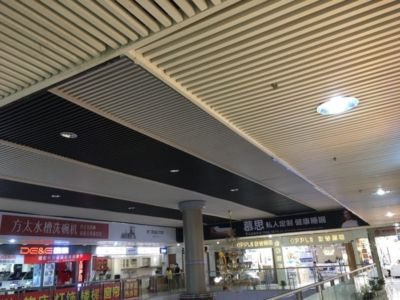 Suspended Ceiling Shopping Mall 2